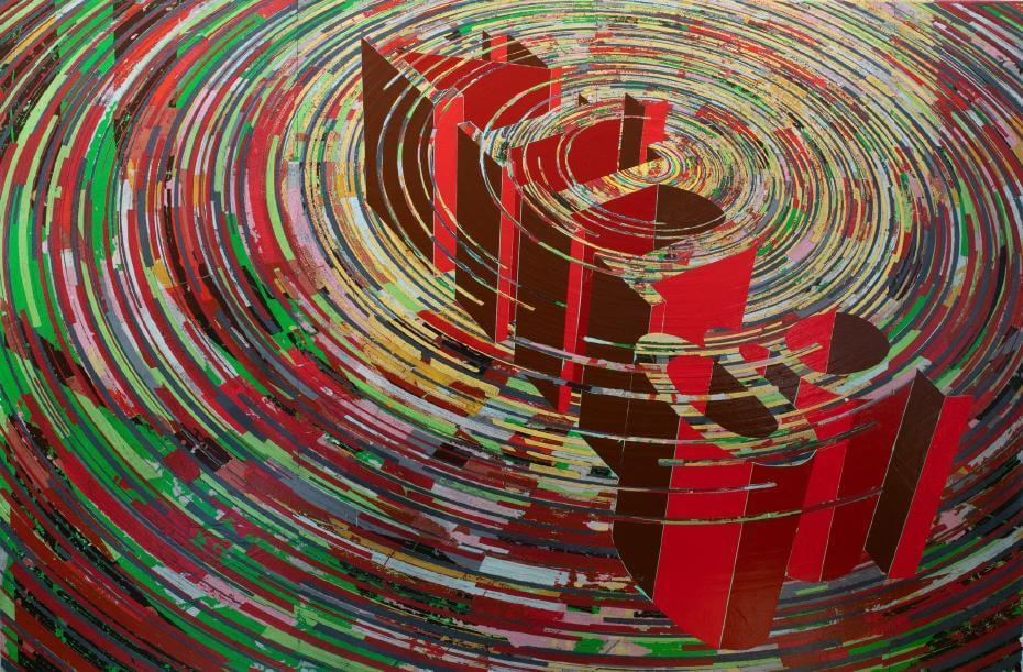 Andrew Kaufman,《無題-旋轉》。圖/誠品畫廊提供。