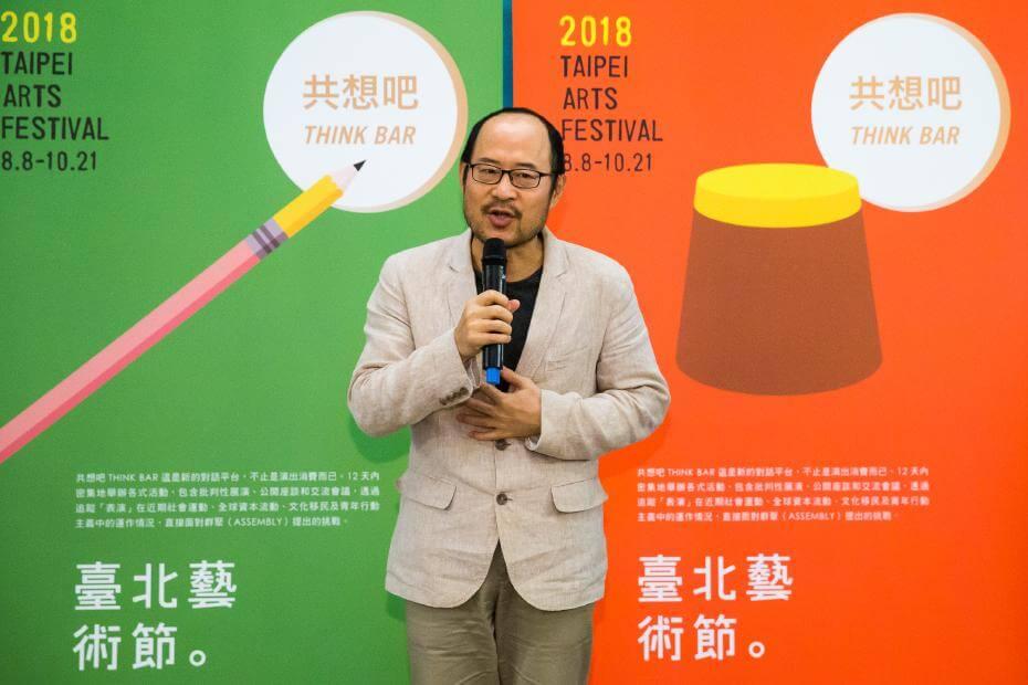 臺北市政府文化局局長鍾永豐。圖/臺北表演藝術中心提供。