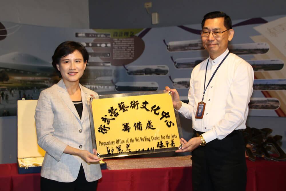 文化部長鄭麗君、衛武營藝術文化中心籌備處主任盧本善於籌備處牌面簽名留念。圖/文化部提供。